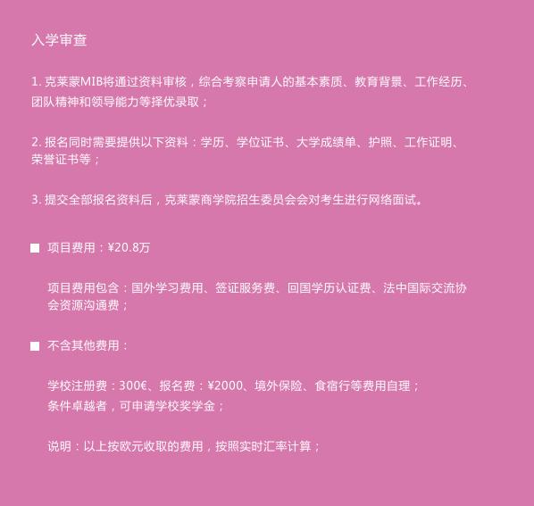 10个 QQ图片20200513103651.png