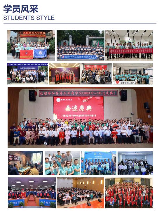 QQ16个 图片20200702102545.png
