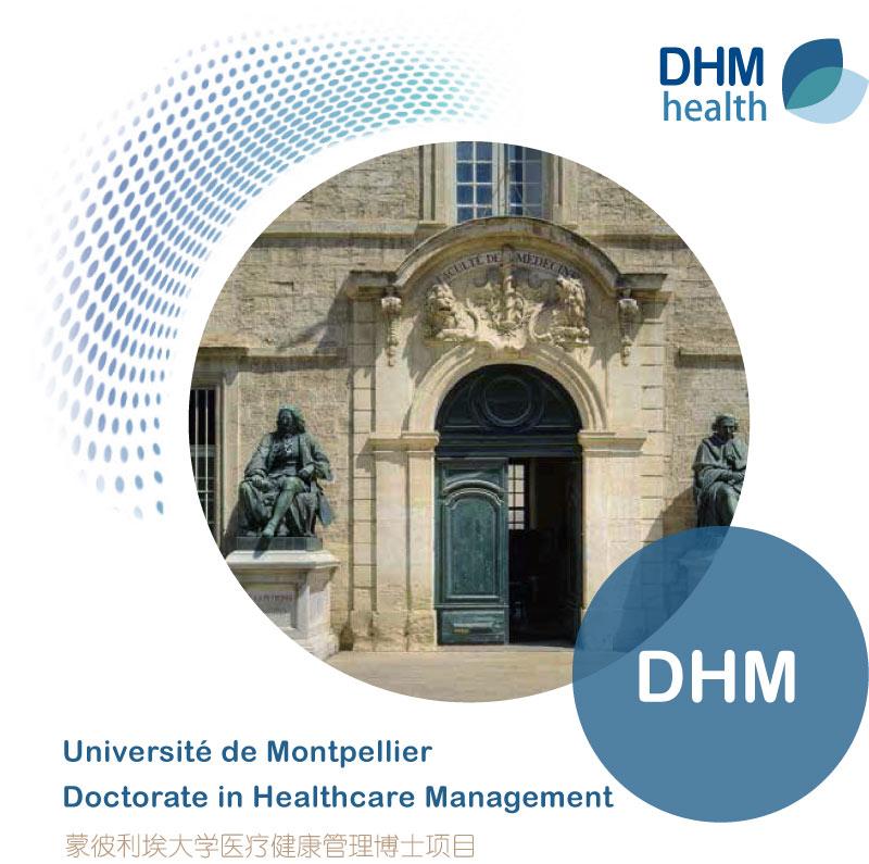 DHM项目简章(6)-1.jpg