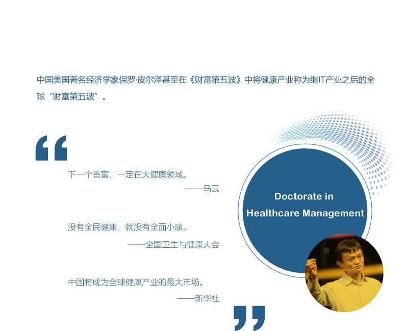 DHM项目简章(6)-4.jpg