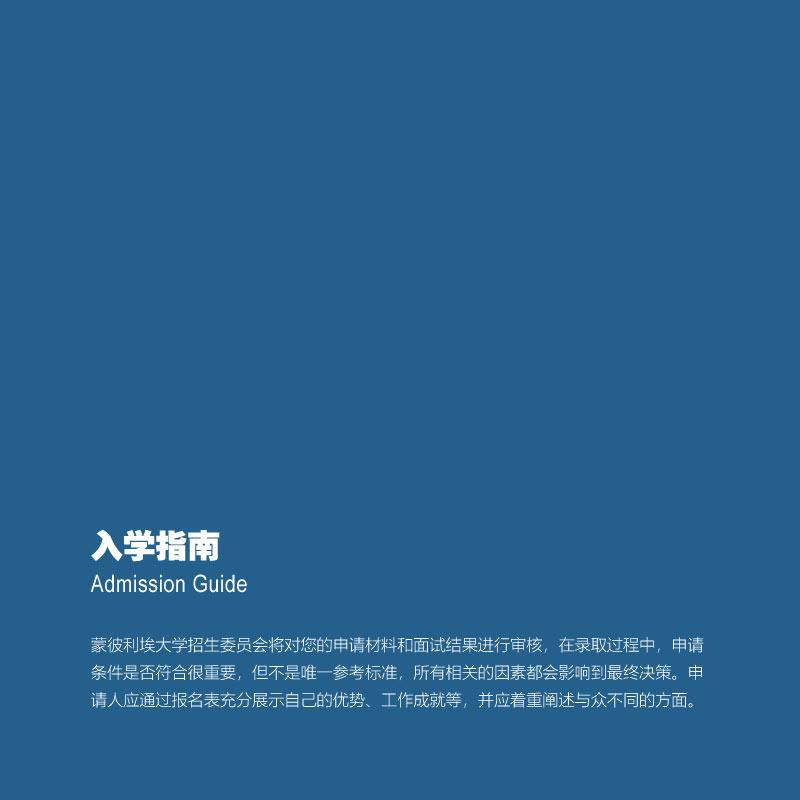 DHM项目简章(6)-17.jpg