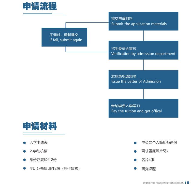 DHM项目简章(6)-19.jpg