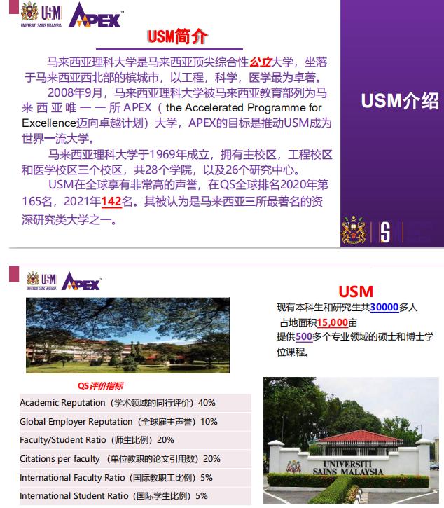 QQ图片20210319135803.png