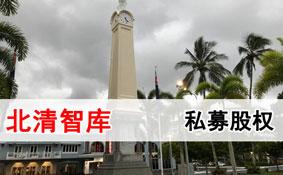 2019北清私募股权投资(PE/VC)与资本战略董事长研修班