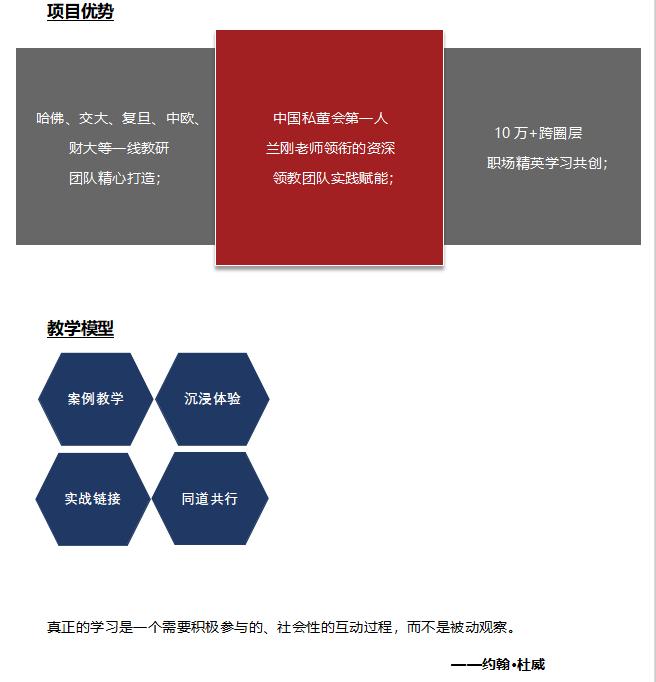 QQ图片20200728140221.png